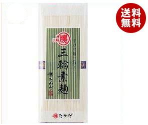 【送料無料】 マル勝高田 三輪素麺 シマ 250g×20個入 ※北海道・沖縄・離島は別途送料が必要。