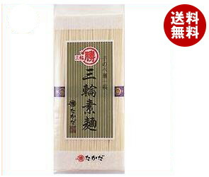 【送料無料】 マル勝高田 三輪素麺 大判 500g×20個入 ※北海道・沖縄・離島は別途送料が必要。