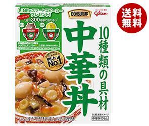 【送料無料】 グリコ DONBURI亭 中華丼 210g×30個入 ※北海道・沖縄・離島は別途送料が必要。