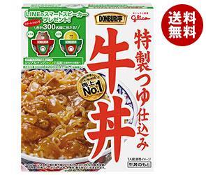 【送料無料】 グリコ DONBURI亭 牛丼 160g×10個入 ※北海道・沖縄・離島は別途送料が必要。