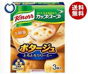 【送料無料】 味の素 クノール カップスープ ポタージュ (17.0g×3袋)×10箱入 ※北海道・沖縄・離島は別途送料が必要。