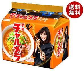 【送料無料】 明星食品 チャルメラ みそラーメン 5食パック×6個入 ※北海道・沖縄・離島は別途送料が必要。