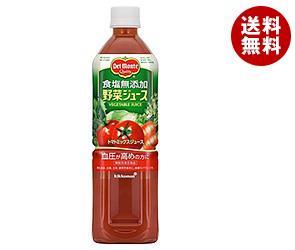 【送料無料】 デルモンテ 野菜ジュース 食塩無添加 900gペットボトル×12本入 ※北海道・沖縄・離島は別途送料が必要。