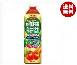 【送料無料】 デルモンテ 濃いラクベジ 920gペットボトル×12本入 ※北海道・沖縄・離島は別途送料が必要。