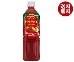 【送料無料】 デルモンテ トマトジュース(有塩) 900gペットボトル×12本入 ※北海道・沖縄・離島は別途送料が必要。