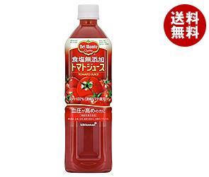 【送料無料】 デルモンテ トマトジュース 食塩無添加 900gペットボトル×12本入 ※北海道・沖縄・離島は別途送料が必要。