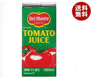 【送料無料】 デルモンテ トマトジュース 1L紙パック×12(6×2)本入 ※北海道・沖縄・離島は別途送料が必要。