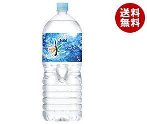 【送料無料】 アサヒ飲料 おいしい水 六甲 2Lペットボトル×6本入 ※北海道・沖縄・離島は別途送料が必要。