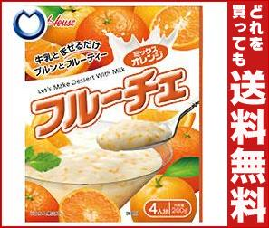 【送料無料】【2ケースセット】 ハウス食品 フルーチェ ミックスオレンジ 200g×30個入×(2ケース) ※北海道・沖縄・離島は別途送料が必要。