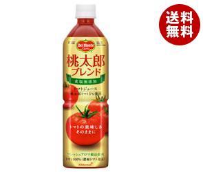 送料無料 デルモンテ 桃太郎ブレンド 食塩無添加 トマトジュース 900gペットボトル×12本入 ※北海道・沖縄・離島は別途送料が必要。