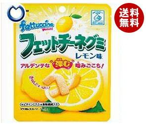 【送料無料】【2ケースセット】 ブルボン フェットチーネグミ (レモン味) 50g×30(10×3)個入×(2ケース) ※北海道・沖縄・離島は別途送料が必要。