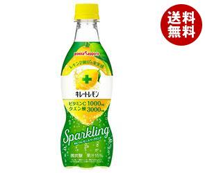 【送料無料】 ポッカサッポロ キレートレモン スパークリング 420mlペットボトル×24本入 ※北海道・沖縄・離島は別途送料が必要。