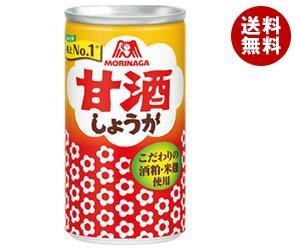 【送料無料】 森永製菓 甘酒(しょうが) 190g缶×30本入 ※北海道・沖縄・離島は別途送料が必要。