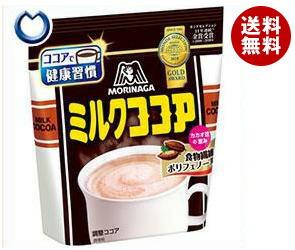 【送料無料】【2ケースセット】 森永製菓 ミルクココア 300g袋×20袋入×(2ケース) ※北海道・沖縄・離島は別途送料が必要。