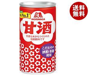 【送料無料】 森永製菓 甘酒 190g缶×30本入 ※北海道・沖縄・離島は別途送料が必要。