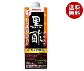 【送料無料】 ヤクルト 黒酢ドリンク 1000ml紙パック×12(6×2)本入 ※北海道・沖縄・離島は別途送料が必要。