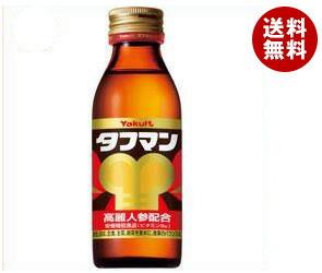 【送料無料】 ヤクルト タフマン 110ml瓶×40本入 ※北海道・沖縄・離島は別途送料が必要。