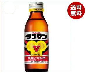 【送料無料】 ヤクルト タフマンV 110ml瓶×40本入 ※北海道・沖縄・離島は別途送料が必要。