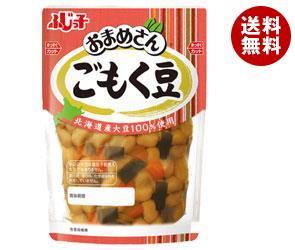 【送料無料】 フジッコ おまめさん ごもく豆 160g×10袋入 ※北海道・沖縄・離島は別途送料が必要。