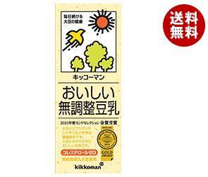 【送料無料】 キッコーマン おいしい無調整豆乳 200ml紙パック×18本入 ※北海道・沖縄・離島は別途送料が必要。