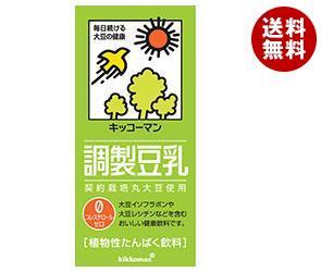【送料無料】 キッコーマン 調製豆乳 1000ml紙パック×12(6×2)本入 ※北海道・沖縄・離島は別途送料が必要。