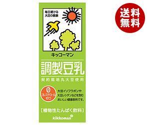 【送料無料】 キッコーマン 調製豆乳 200ml紙パック×18本入※北海道・沖縄・離島は別途送料が必要。