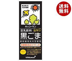【送料無料】【2ケースセット】 キッコーマン 豆乳飲料 黒ごま 200ml紙パック×18本入×(2ケース)※北海道・沖縄・離島は別途送料が必要。