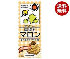 【送料無料】 キッコーマン 豆乳飲料 マロン 200ml紙パック×18本入 ※北海道・沖縄・離島は別途送料が必要。