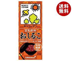 【送料無料】 キッコーマン 豆乳飲料 おしるこ 200ml紙パック×18本入 ※北海道・沖縄・離島は別途送料が必要。