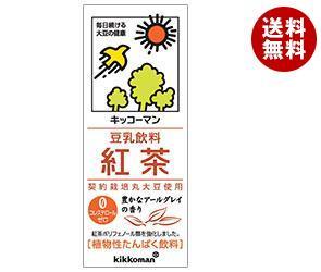 【送料無料】 キッコーマン 豆乳飲料 紅茶 200ml紙パック×18本入