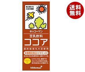 【送料無料】 キッコーマン 豆乳飲料 ココア 200ml紙パック×18本入