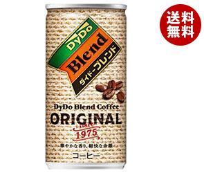 【送料無料】 ダイドー ブレンドコーヒー 185g缶×30本入※北海道・沖縄・離島は別途送料が必要。