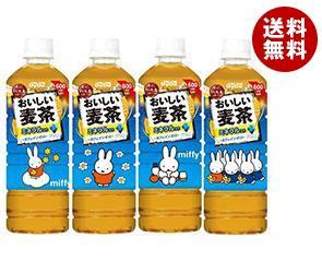 【送料無料】【2ケースセット】 ダイドー おいしい麦茶 600mlペットボトル×24本入×(2ケース) ※北海道・沖縄・離島は別途送料が必要。