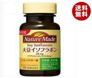 【送料無料】 大塚製薬 ネイチャーメイド 大豆イソフラボン 60粒×3個入