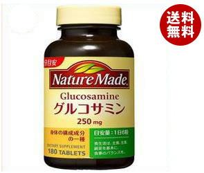 【送料無料】 大塚製薬 ネイチャーメイド グルコサミン 180粒×3個入