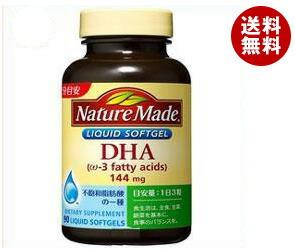 【送料無料】 大塚製薬 ネイチャーメイド DHA 90粒×3個入※北海道・沖縄・離島は別途送料が必要。