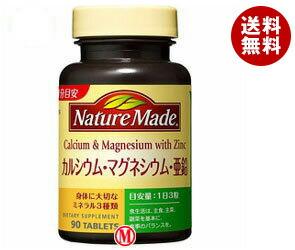 【送料無料】 大塚製薬 ネイチャーメイド カルシウム・マグネシウム・亜鉛 90粒×3個入