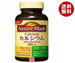 送料無料 大塚製薬 ネイチャーメイド カルシウム 140粒×3個入 ※北海道・沖縄・離島は別途送料が必要。
