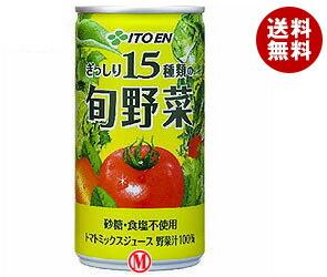 【送料無料】 伊藤園 ぎっしり15種類の旬野菜 (CS缶) 190g缶×20本入