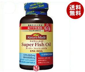 【送料無料】 大塚製薬  ネイチャーメイド スーパーフィッシュオイル 【機能性表示食品】 90粒×3個入