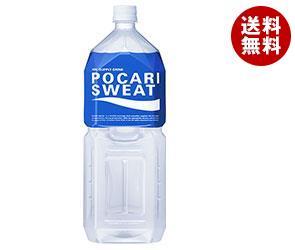【送料無料】 大塚製薬 ポカリスエット 2Lペットボトル×6本入 ※北海道・沖縄・離島は別途送料が必要。
