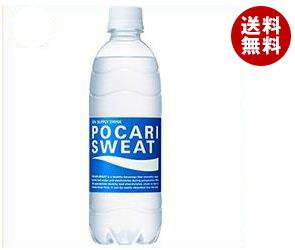 【送料無料】 大塚製薬 ポカリスエット 500mlペットボトル×24本入 ※北海道・沖縄・離島は別途送料が必要。