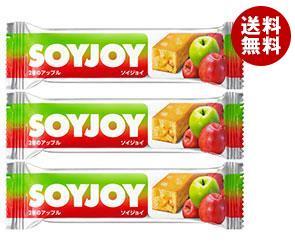 【送料無料】 大塚製薬 SOYJOY(ソイジョイ) 2種のアップル 30g×48本入