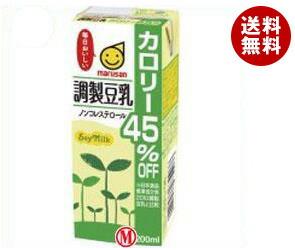 【送料無料】 マルサンアイ 調製豆乳 カロリー45%オフ 200ml紙パック×24本入※北海道・沖縄・離島は別途送料が必要。