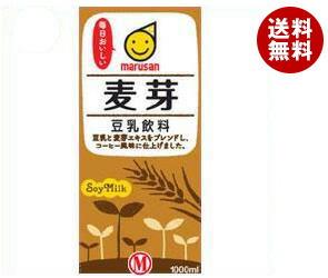 【送料無料】 マルサンアイ 豆乳飲料 麦芽 1000ml紙パック×12(6×2)本入 ※北海道・沖縄・離島は別途送料が必要。