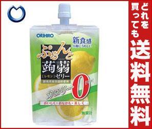 【送料無料】 オリヒロ  ぷるんと蒟蒻ゼリー 0kcal レモン 130gパウチ×48本入 ※北海道・沖縄・離島は別途送料が必要。