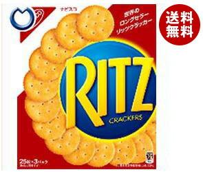 【送料無料】 モンデリーズ・ジャパン RITZ(リッツ)L 25枚×3P×10個入 ※北海道・沖縄・離島は別途送料が必要。