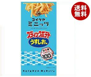 送料無料 コイケヤ コイケヤミニッツ スティックポテト うすしお味 40g×12(6×2)袋入 ※北海道・沖縄・離島は別途送料が必要。