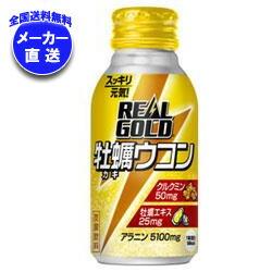 【全国送料無料・メーカー直送品・代引不可】 コカコーラ リアルゴールド 牡蠣ウコン 100mlボトル缶×30本入