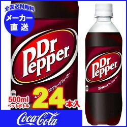 【全国送料無料・メーカー直送品・代引不可】 コカコーラ ドクターペッパー 500mlペットボトル×24本入